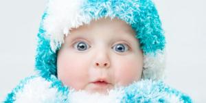temperatura della camera del bambino